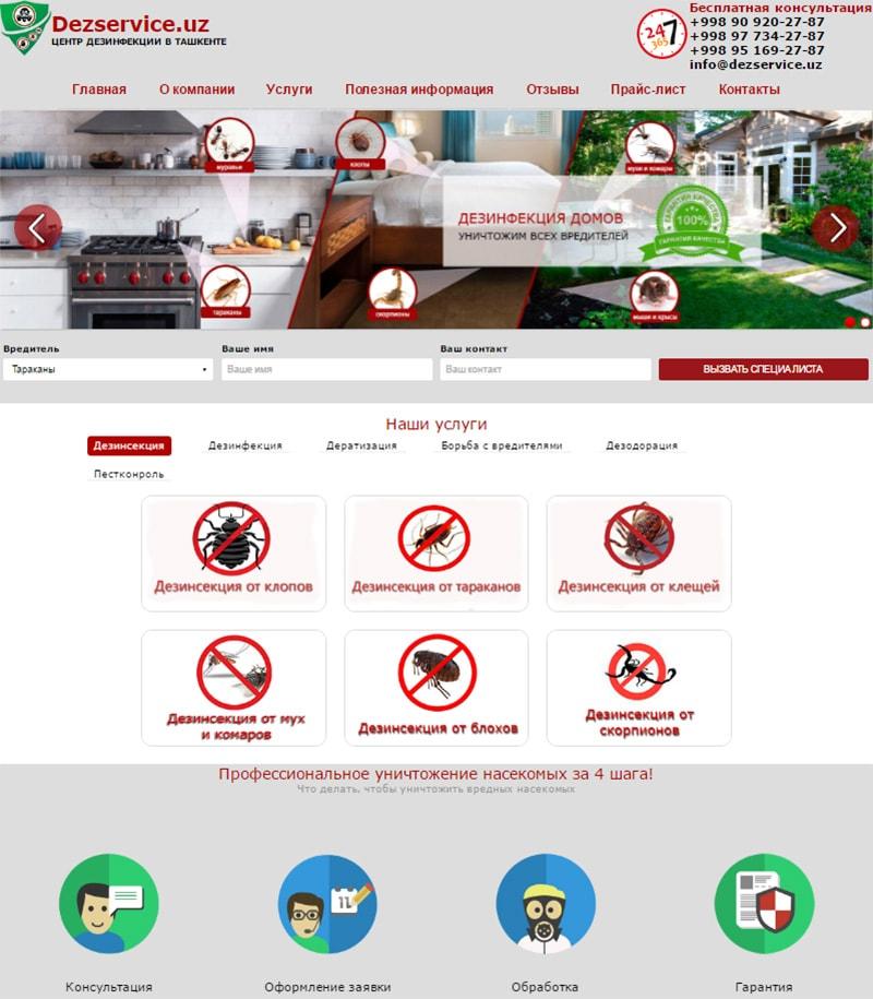 Бесплатно рекламировать сайт uz при открытии яндекса появляется реклама вулкан