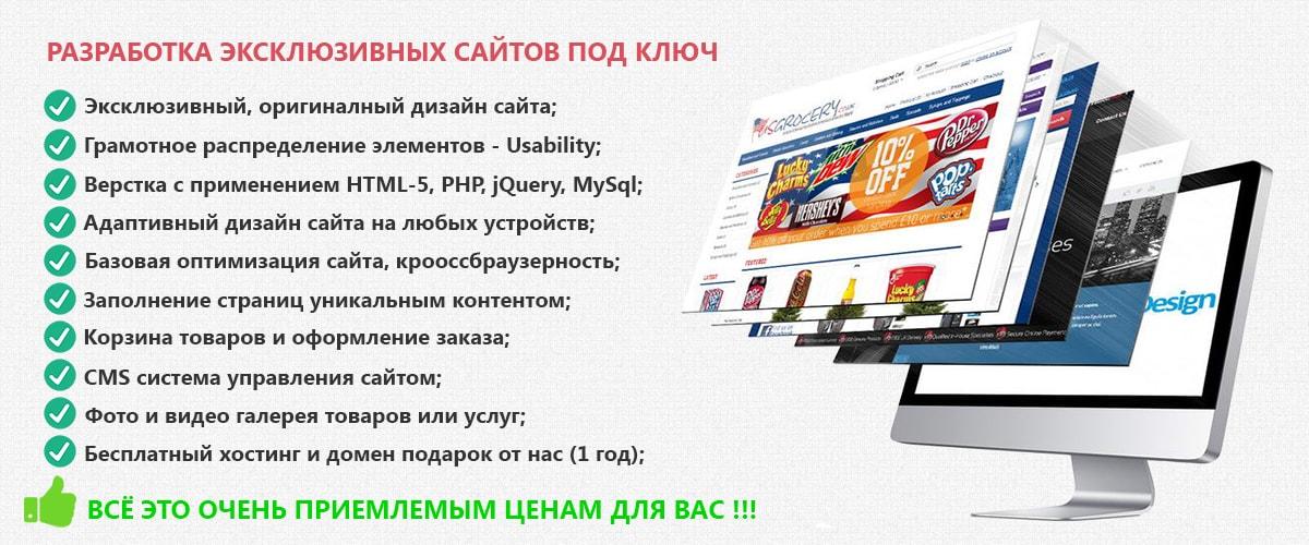 Бесплатный хостинг на домене uz промокоды хостингов